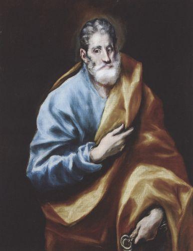 saint Pierre musée Greco.jpg