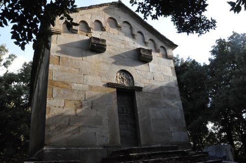 San Quilicu façade blog.jpg