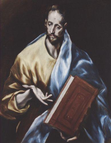 saint Jacques Mineur.jpg